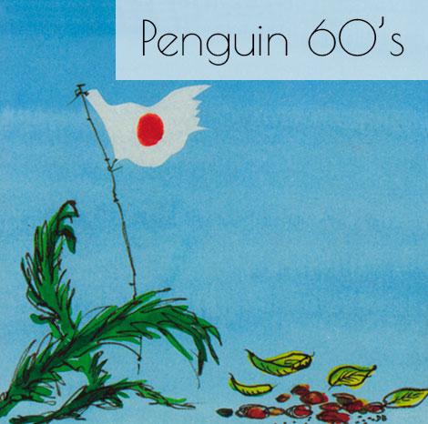 Penguin 60's